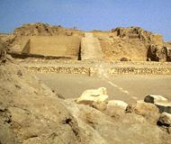 Half day Pachacamac Archaeological Complex Tour image